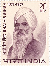 200px-Vir_Singh_1972_stamp_of_India.jpg