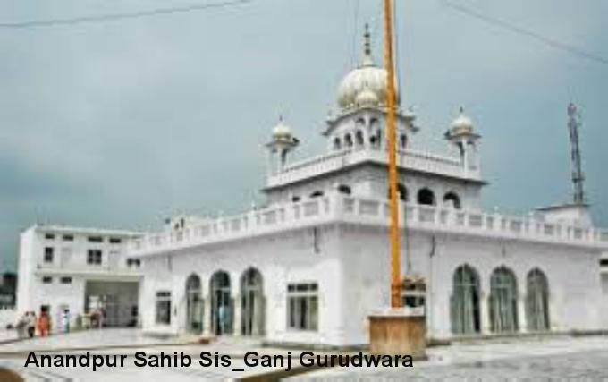 Anandpur Sahib Sis_Ganj_Gurudwara.jpeg
