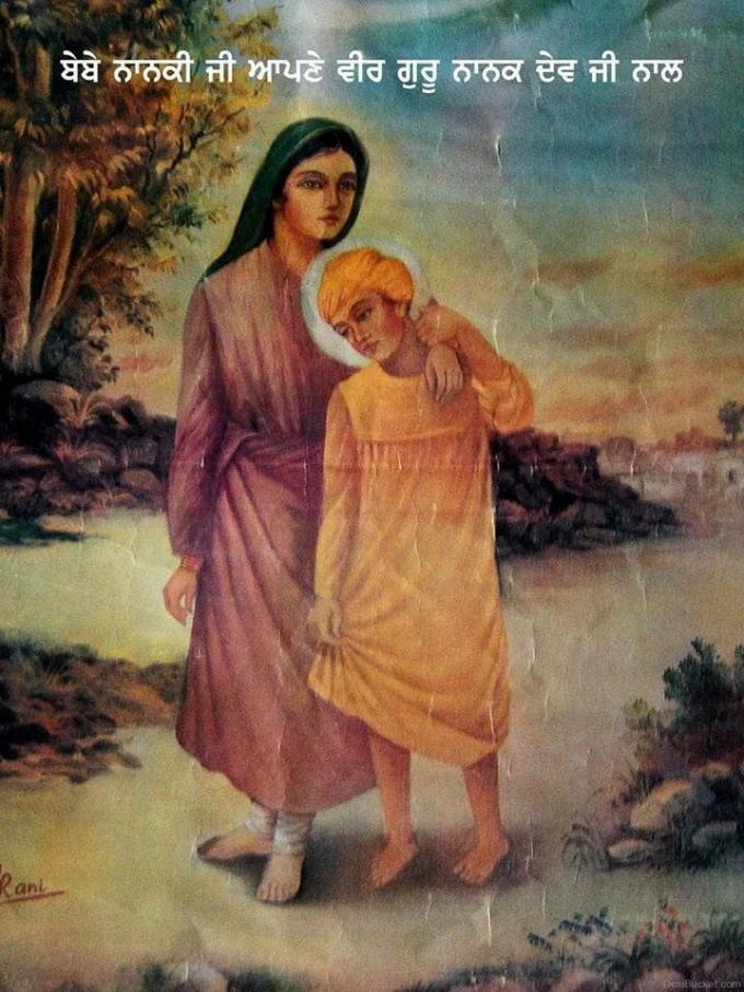 Bebe Nanaki with Guru Nanank Dev Ji.jpg
