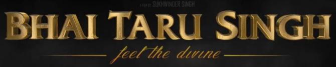 BhaiTaruSingh-Title.JPG