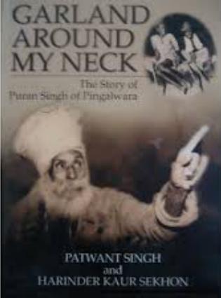 Book Cover GArland around My neck.jpeg