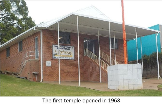 FirstTemple.JPG