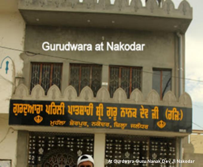 Gurdwara@Nakodar.png
