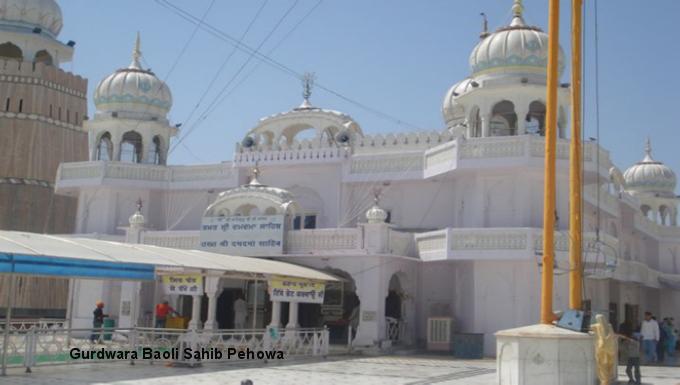 GurdwaraBaoliSahib.png