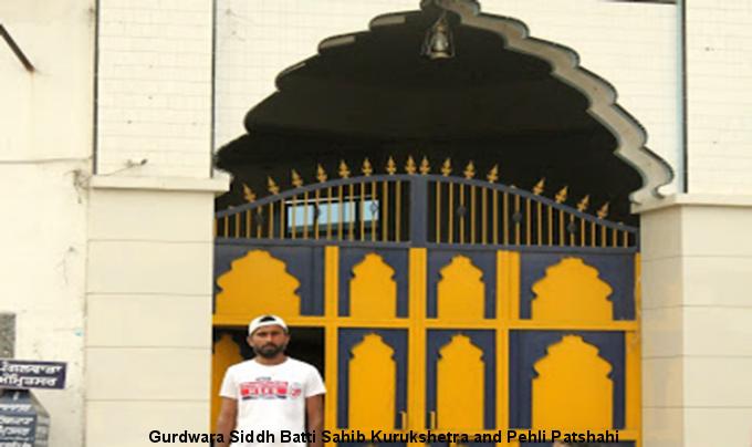 GurdwaraBattiSahib.png
