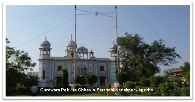 GurdwaraJagerha.png