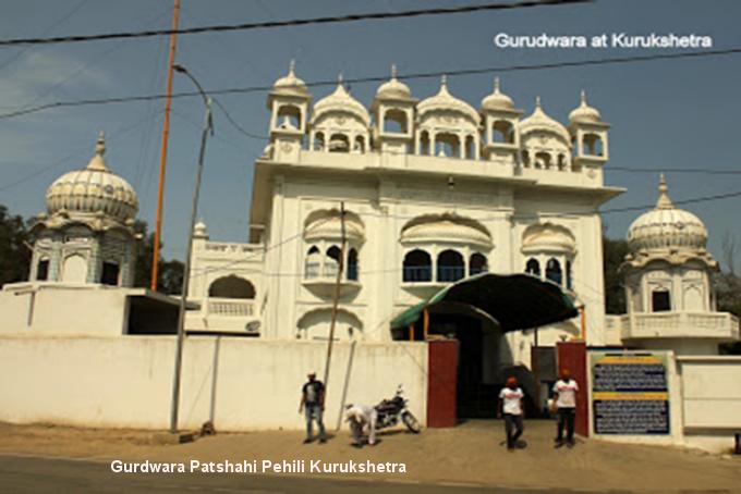 GurdwaraKuruk.png