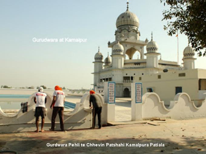 GurdwaraPehli-.png