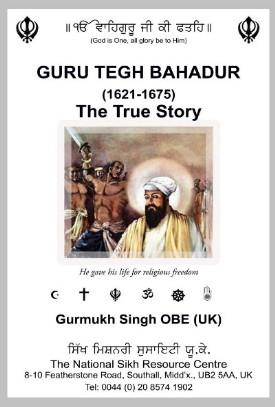 Guru Teg Bahadar-Bk cover.jpg
