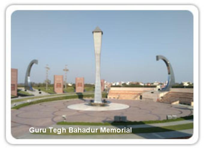 Guru Teg Bahdur Memorial Delhi.jpg
