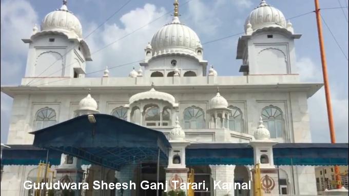 Gurudwara Sheesh Ganj Tarari_Karnal.jpg