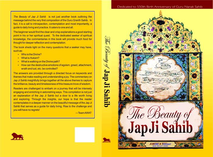 The Beauti Of Jap Ji Sahib  (Final) (1).jpg
