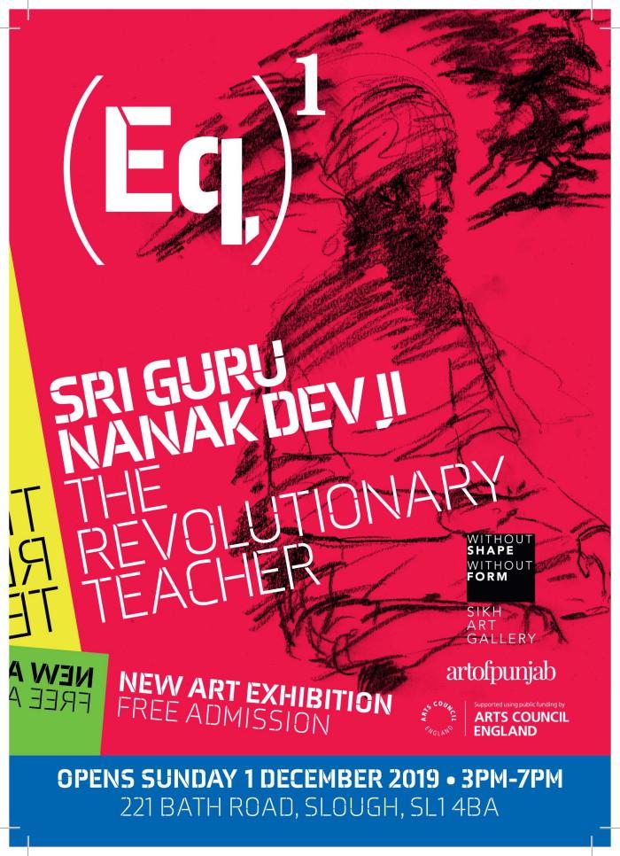 artofpunjab-event-poster.jpg