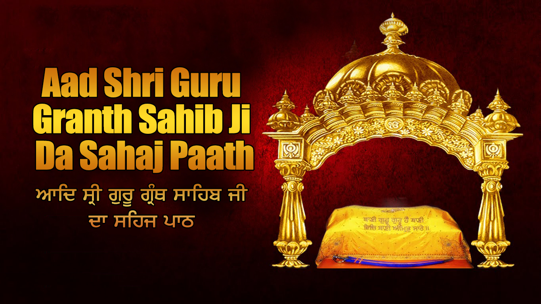 Aad Sri Guru Granth Sahib Ji Da Sehaj Path | SikhNet