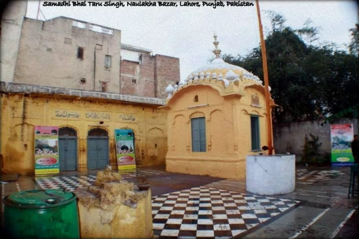 gurdwara_sri_shaheed_ganj_bhai_taru2.jpg