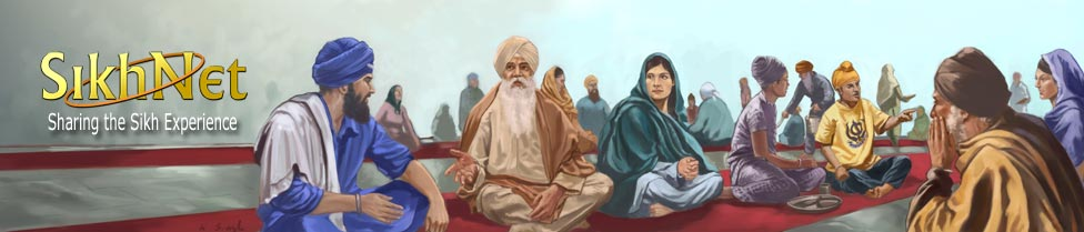 SikhNet Discussion Forum
