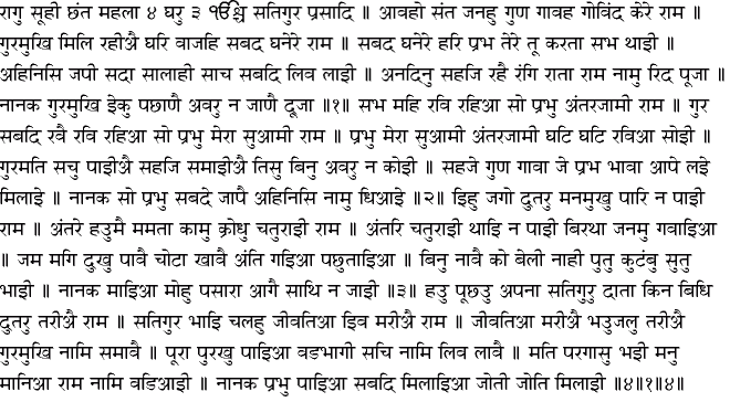 [Hindi Translation]