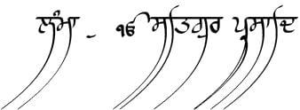 Gurmukhi fonts sikhnet Punjabi calligraphy font