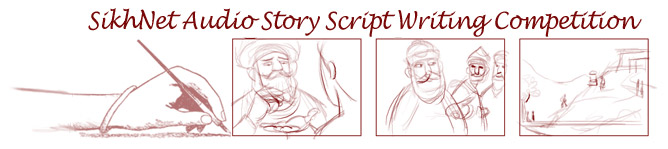 SikhNet Audio Story Script Writing Competition