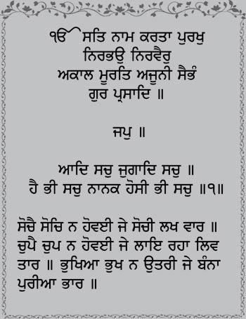 Gurbani for e-Book Readers | SikhNet