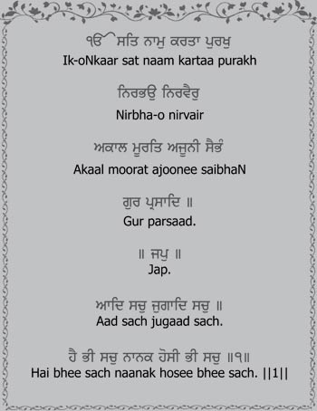 Gurbani Nitnem Bani on Amazon Kindle