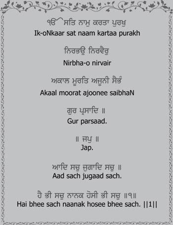 Chaupai Sahib Paath In Epub Download