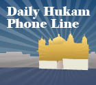 Daily Hukam Phone Line
