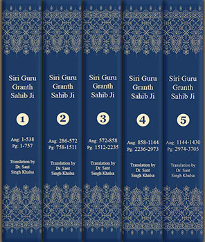 Siri Guru Granth Sahib 5 volume book set with English Translation