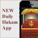 NEW Daily Hukam App