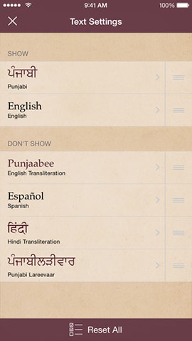 SikhNet Daily Hukam Mobile App - Notification of new hukam