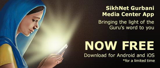 GMC app FREE