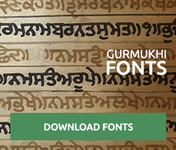 Download Gurmukhi Gurbani Fonts