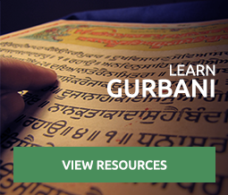 Learn Gurbani