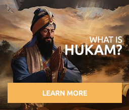 What is Hukam?