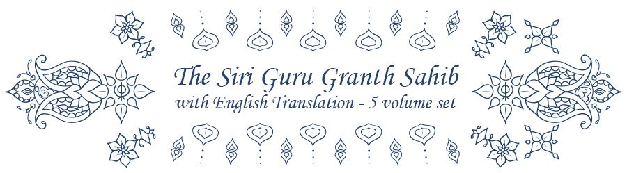 Printed Siri Guru Granth Sahib w/ English Translation