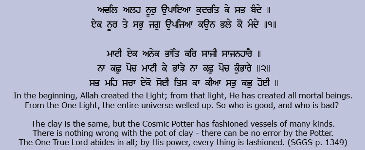 Guru Nanak's Message for today's Flat, Interconnected World