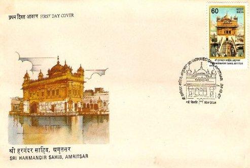the sikh religion evolved with the first sikh guru guru nanak dev in ...