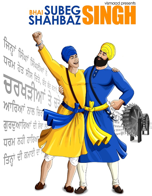 VismaadFilms, the maker of animation movies on Sikh history, is ...