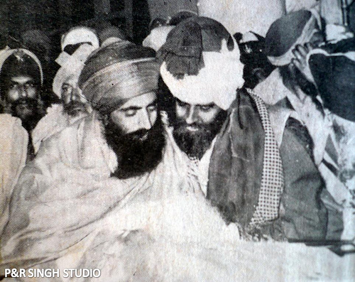 The Gift Of Sant Bhindranwale Sikhnet