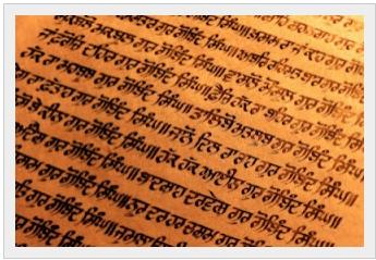 Anandpur (101K)