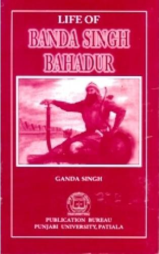 Banda Singh Bahadur or Veer Banda Bairagi | SikhNet