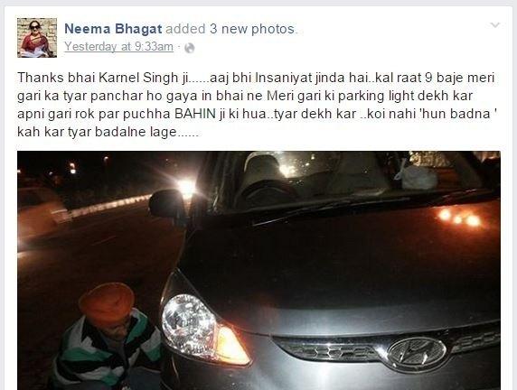 NeemaBhagat (47K)