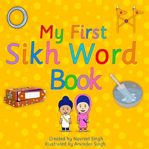 Front Cover First Word Book (64K)