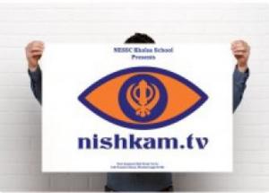nish-logo.JPG