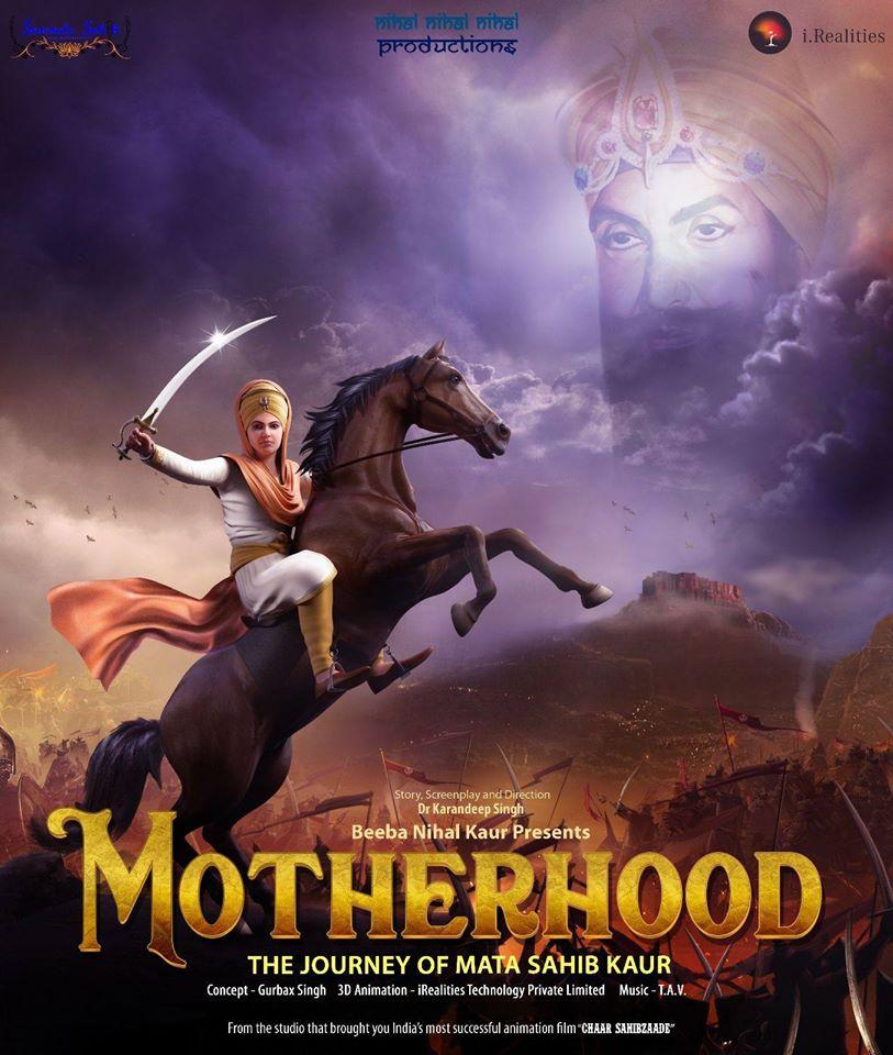 Mothehood poster.jpg