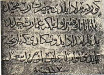 language arabic.png