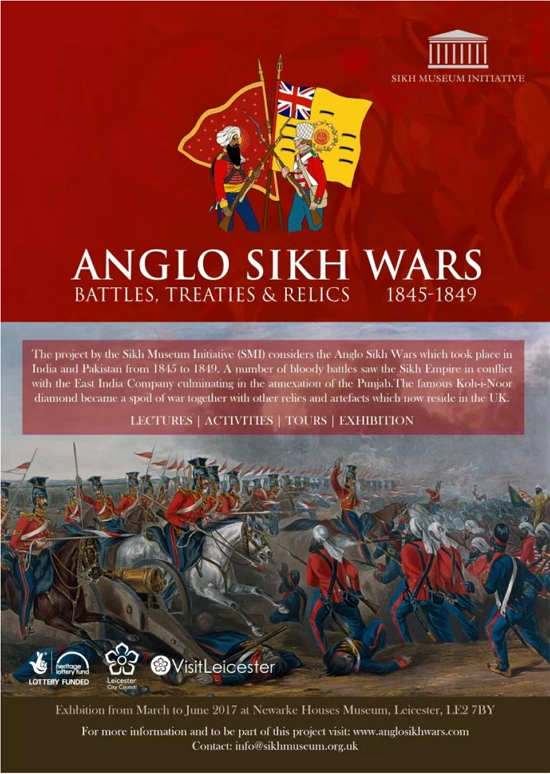museum.anglo_.wars_.550.jpg