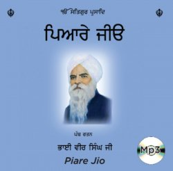 Bhai Veer Singh Ji
