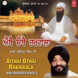 Wah Wah Sache Patshah by Bhai Ravinder Singh (Hazoori Ragi)