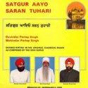 Satgur Aayo Saran Tuhari